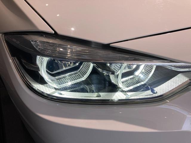 318i Mスポーツ 正規認定中古車 禁煙1オーナー 自動軽減ブレーキ 車線逸脱警告 SOSコール iDriveナビゲーションシステム バックカメラ 障害物センサー ETC車載器 LEDヘッドライト クルーズコントロール(25枚目)