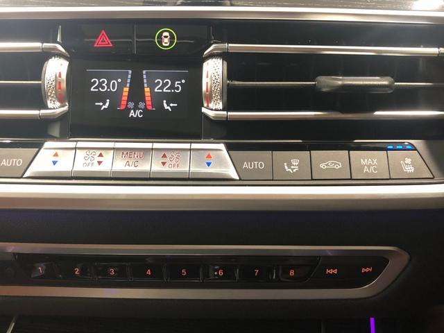 M50i サンルーフ 弊社デモカー 禁煙車 6人乗 リアシートディスプレイ ブラウンレザーシート フルセグTV 21インチAW エアサスペンション ハーマンカードンスピーカー ステアリングヒーター(27枚目)