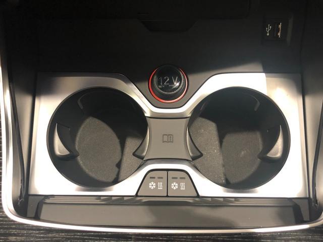 M50i サンルーフ 弊社デモカー 禁煙車 6人乗 リアシートディスプレイ ブラウンレザーシート フルセグTV 21インチAW エアサスペンション ハーマンカードンスピーカー ステアリングヒーター(30枚目)