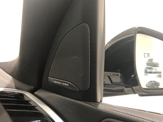 M50i サンルーフ 弊社デモカー 禁煙車 6人乗 リアシートディスプレイ ブラウンレザーシート フルセグTV 21インチAW エアサスペンション ハーマンカードンスピーカー ステアリングヒーター(40枚目)