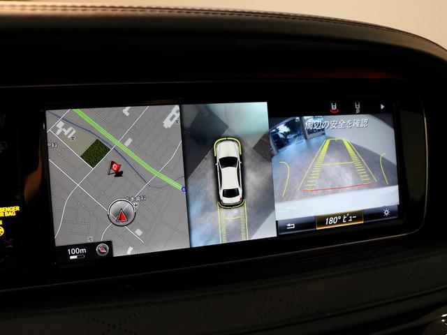 S63 AMG 4マチックロング AMGダイナミックPKG ファーストクラスPKG V8ツインターボ パノラマSR 黒革 全席シートヒーター&ベンチレーター HDDナビ Burmester リアエンター 全周カメラ&ナイトビューHUD RSP 純正20AW(12枚目)