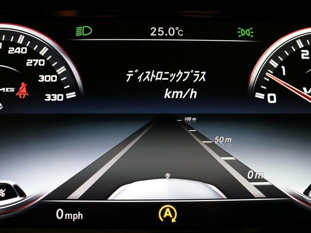 S63 AMG 4マチックロング AMGダイナミックPKG ファーストクラスPKG V8ツインターボ パノラマSR 黒革 全席シートヒーター&ベンチレーター HDDナビ Burmester リアエンター 全周カメラ&ナイトビューHUD RSP 純正20AW(14枚目)