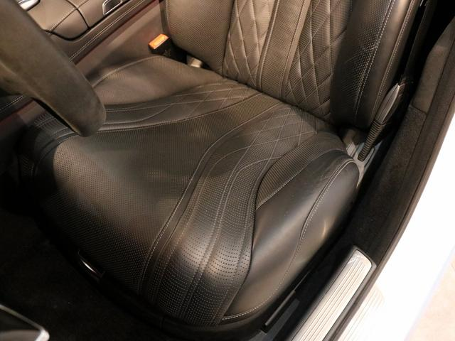 S63 AMG 4マチックロング AMGダイナミックPKG ファーストクラスPKG V8ツインターボ パノラマSR 黒革 全席シートヒーター&ベンチレーター HDDナビ Burmester リアエンター 全周カメラ&ナイトビューHUD RSP 純正20AW(25枚目)