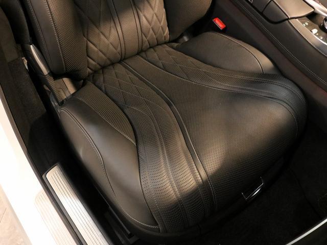 S63 AMG 4マチックロング AMGダイナミックPKG ファーストクラスPKG V8ツインターボ パノラマSR 黒革 全席シートヒーター&ベンチレーター HDDナビ Burmester リアエンター 全周カメラ&ナイトビューHUD RSP 純正20AW(26枚目)