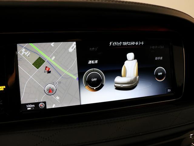 S63 AMG 4マチックロング AMGダイナミックPKG ファーストクラスPKG V8ツインターボ パノラマSR 黒革 全席シートヒーター&ベンチレーター HDDナビ Burmester リアエンター 全周カメラ&ナイトビューHUD RSP 純正20AW(30枚目)