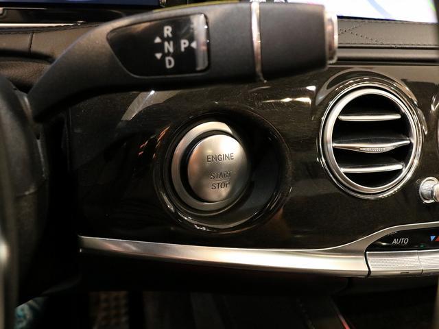 S63 AMG 4マチックロング AMGダイナミックPKG ファーストクラスPKG V8ツインターボ パノラマSR 黒革 全席シートヒーター&ベンチレーター HDDナビ Burmester リアエンター 全周カメラ&ナイトビューHUD RSP 純正20AW(33枚目)