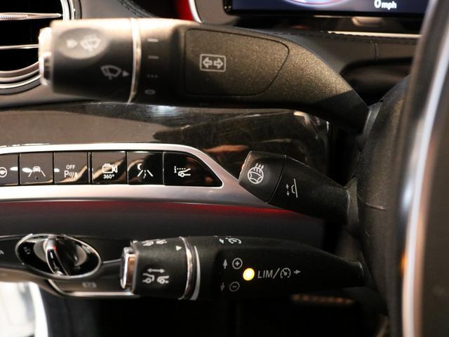 S63 AMG 4マチックロング AMGダイナミックPKG ファーストクラスPKG V8ツインターボ パノラマSR 黒革 全席シートヒーター&ベンチレーター HDDナビ Burmester リアエンター 全周カメラ&ナイトビューHUD RSP 純正20AW(34枚目)
