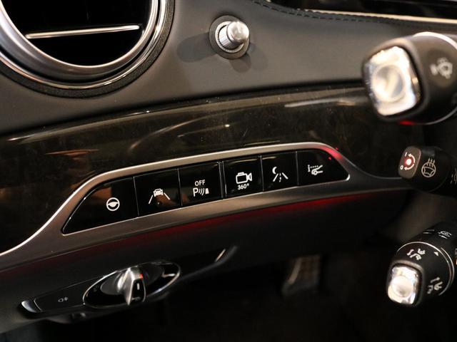 S63 AMG 4マチックロング AMGダイナミックPKG ファーストクラスPKG V8ツインターボ パノラマSR 黒革 全席シートヒーター&ベンチレーター HDDナビ Burmester リアエンター 全周カメラ&ナイトビューHUD RSP 純正20AW(35枚目)
