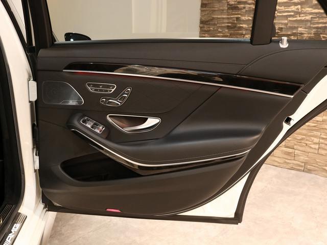 S63 AMG 4マチックロング AMGダイナミックPKG ファーストクラスPKG V8ツインターボ パノラマSR 黒革 全席シートヒーター&ベンチレーター HDDナビ Burmester リアエンター 全周カメラ&ナイトビューHUD RSP 純正20AW(45枚目)