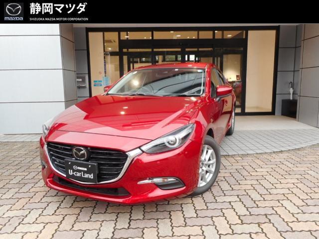 マツダ 15XDプロアクティブ 6AT WAB・ABS・オートエアコ