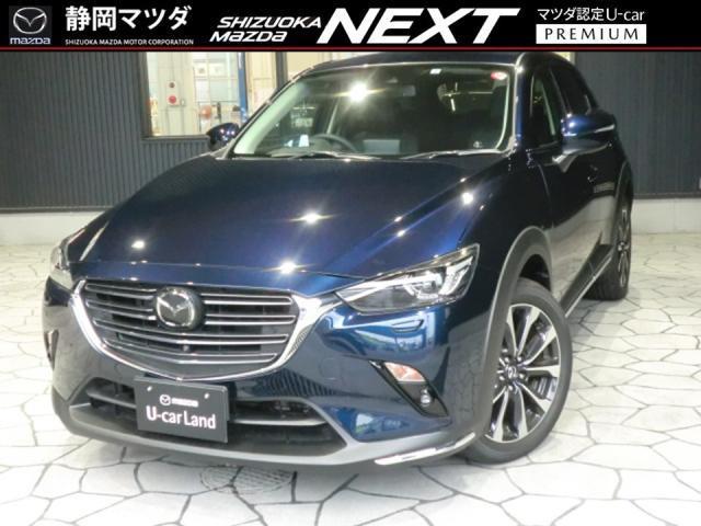 マツダ XD プロアクティブ S-パッケージ ナビ フルセグ Blu