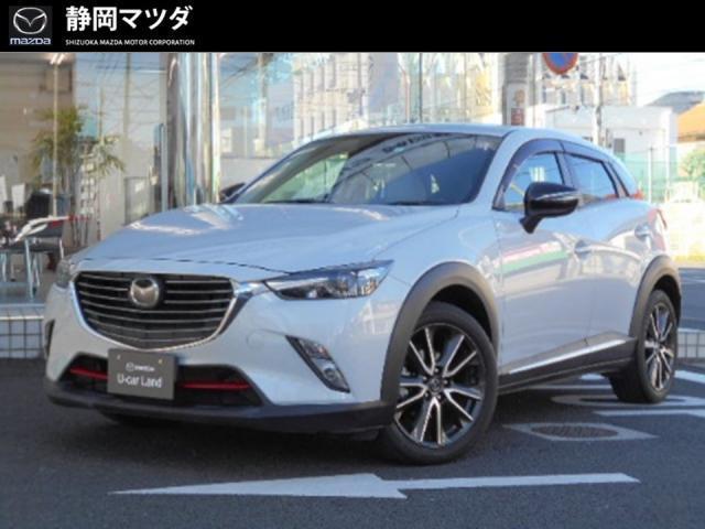 「マツダ」「CX-3」「SUV・クロカン」「静岡県」の中古車
