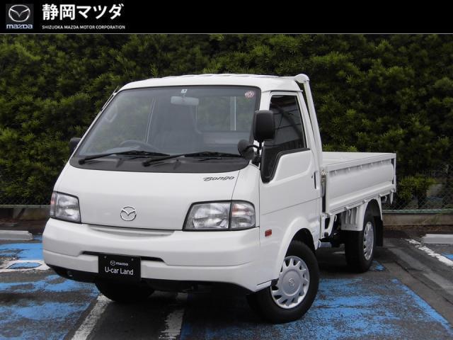 マツダ ボンゴトラック DX 5MT Wエアバック ABS シングルタイヤ 標準ボデ