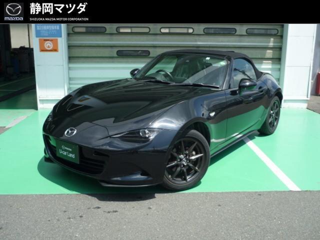 マツダ SS-PKG WAB・ABS・オートライト・オートエアコン・