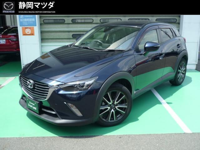 マツダ XDツーリング AT WAB・ABS・オーディオkントロール