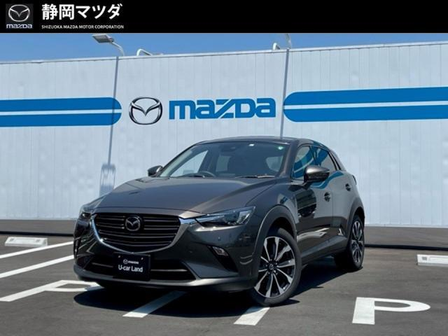 マツダ CX-3 XD プロアクティブ XDプロアクティブ