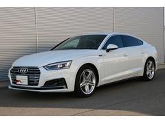 アウディ A5スポーツバック2.0TFSIクワトロ スポーツ Audi認定中古車