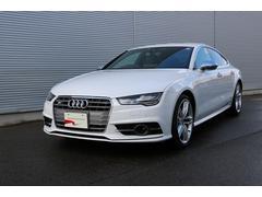 アウディ S7スポーツバックベースグレード Audi認定中古車 認定中古車保証