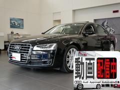 アウディ A84.0TFSIクワトロ 元デモカー 認定中古車