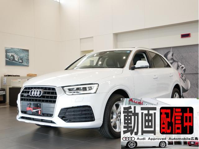 アウディ 2.0TFSIクワトロ180PS 元デモカー 認定中古車