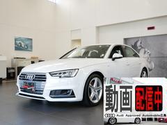 アウディ A42.0TFSIスポーツ Sラインパッケージ 認定中古車