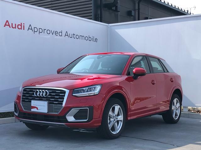 アウディ Q2 30TFSIスポーツ アシスタンスパッケージ オートマチックテールゲート アウディプレセンスベーシック ナビゲーションパッケージ 8スピーカー Audi connect