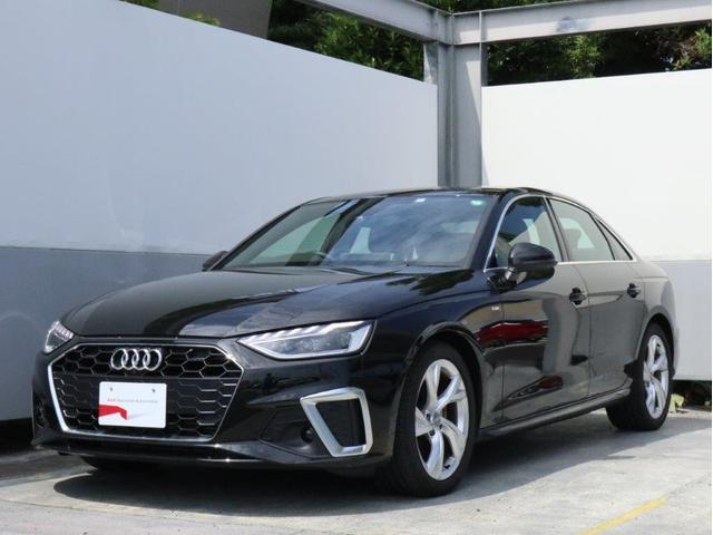 アウディ A4 35TFSI Sライン 2020年モデル 禁煙車 1オーナー Audi A4 35 TFSI S line アシスタンスパッケージ スマートフォンワイヤレスチャージング マトリクスLEDヘッドライトパッケージ