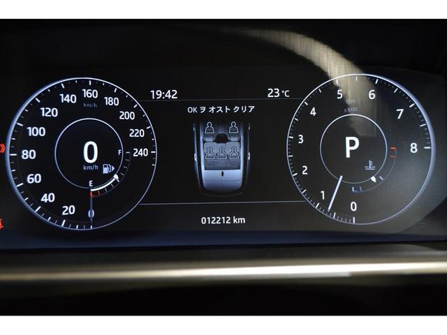 ヴォーグ 3L ガソリン Sチャージド 電動サイドステップ(9枚目)