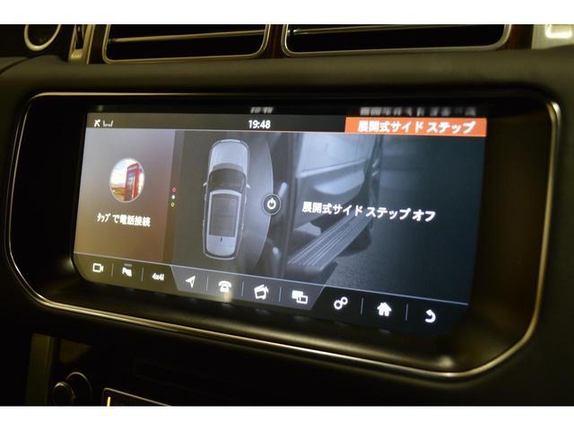 ヴォーグ 3L ガソリン Sチャージド 電動サイドステップ(17枚目)