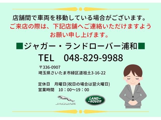 HSEダイナミック アダプティブクルーズ パノラマルーフ(2枚目)