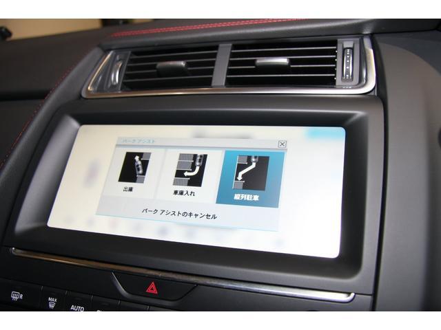 「ジャガー」「ジャガー Eペース」「SUV・クロカン」「埼玉県」の中古車29