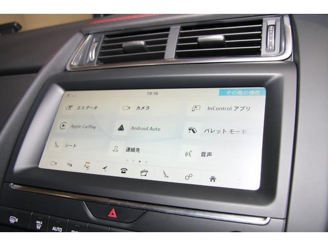 「ジャガー」「ジャガー Eペース」「SUV・クロカン」「埼玉県」の中古車32