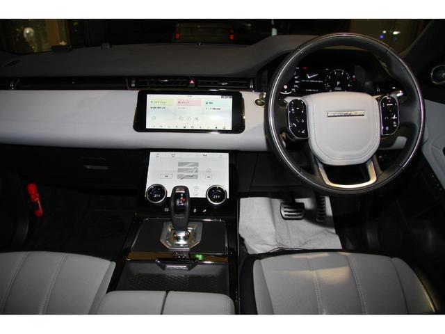 「ランドローバー」「レンジローバーイヴォーク」「SUV・クロカン」「埼玉県」の中古車5