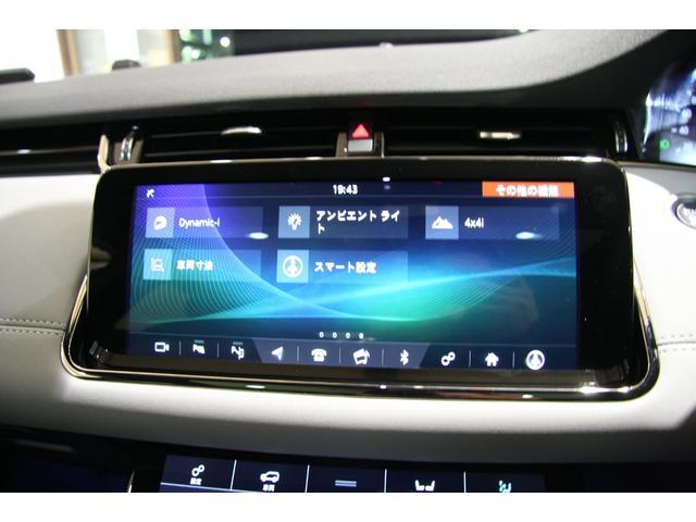 「ランドローバー」「レンジローバーイヴォーク」「SUV・クロカン」「埼玉県」の中古車34