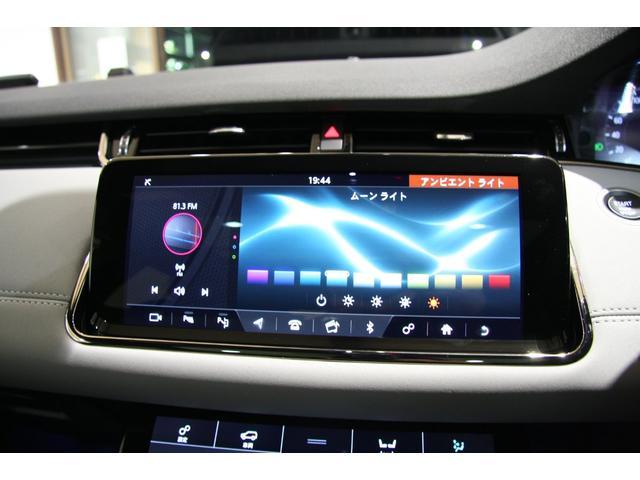 「ランドローバー」「レンジローバーイヴォーク」「SUV・クロカン」「埼玉県」の中古車35
