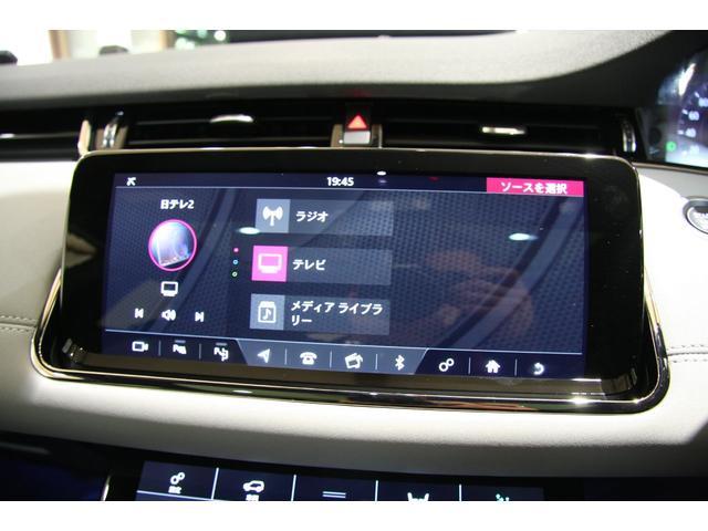 「ランドローバー」「レンジローバーイヴォーク」「SUV・クロカン」「埼玉県」の中古車37
