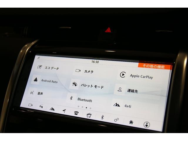 S 200PS(11枚目)