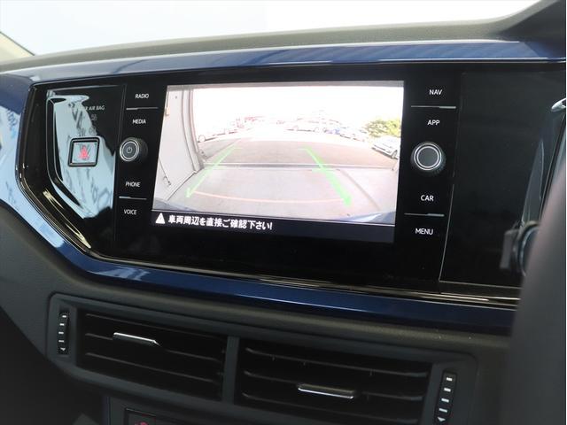 「フォルクスワーゲン」「VW ポロ」「コンパクトカー」「埼玉県」の中古車12