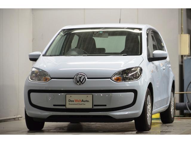 フォルクスワーゲン VW アップ! ムーブ アップ!希少色 認定保証1年