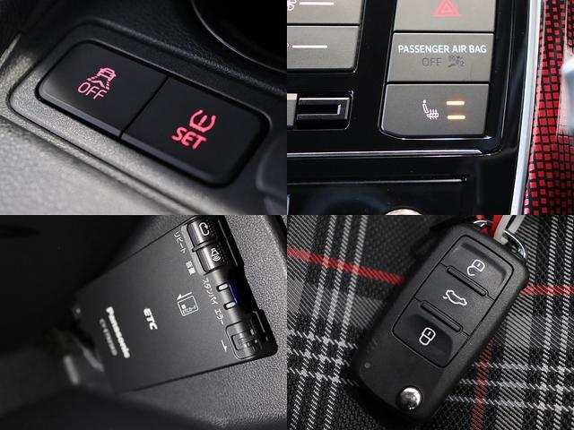 アップ!GTI 限定600台 新車保証継承(10枚目)