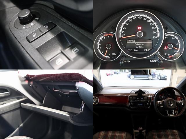 アップ!GTI 限定600台 新車保証継承(13枚目)