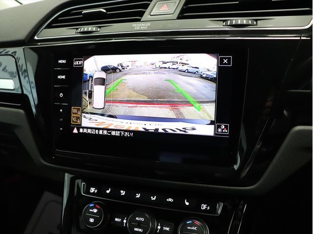 TSI HL 登録済未使用車 ナビ テクノロジー 新車保証(14枚目)