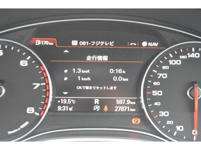 アウディ アウディ A6 2.8FSIクワトロ S-line