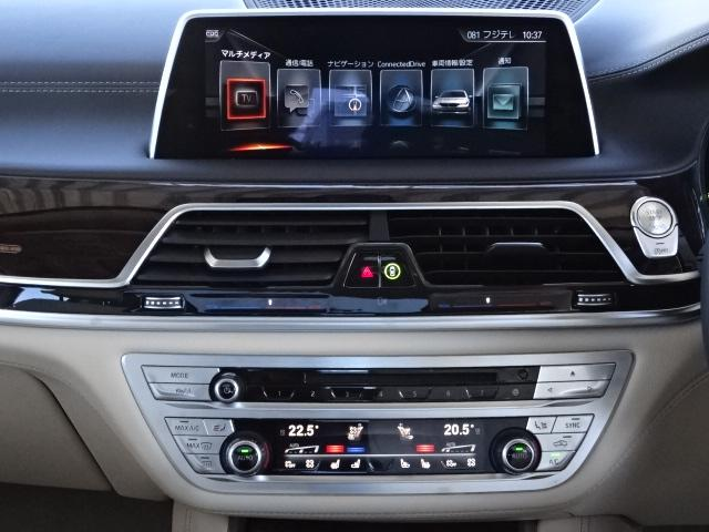 BMW BMW 750Li リアTV レーザーライト 20インチAW 地デジ