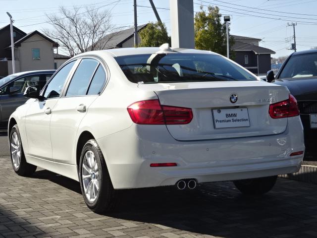 BMW BMW 320d レーンチェンジW ACC LED ナビRカメラ