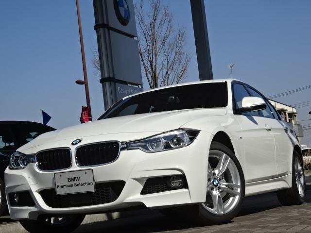 BMW BMW 320d Mスポーツ レーンチェンジW 衝突軽減 ACC禁煙
