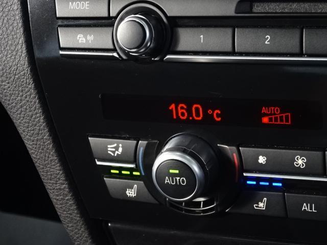 BMW BMW 750Li黒革 サンルーフ 4席シートヒーター ソフトドア