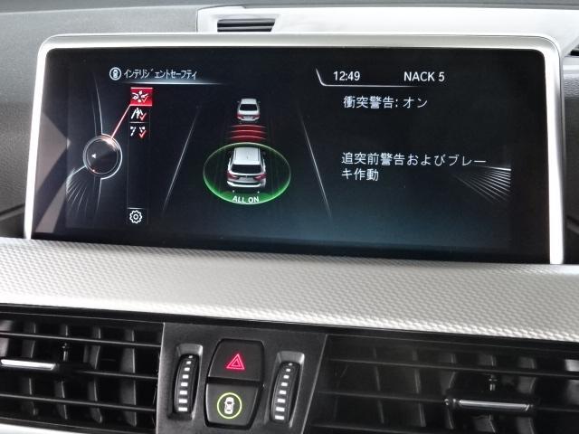 BMW BMW X1 sDrive 18i Mスポーツ Rカメラ 衝突軽減 LED