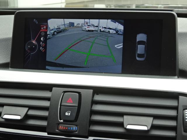 BMW BMW 420iクーペ Mスポーツ 19インチ ACC 衝突軽減