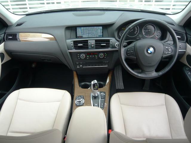 BMW BMW X3 xDrive 20iハイライン オイスターレザー 地デジ